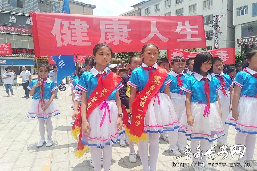 2019.6.26鲁甸县禁毒日宣传活动.8_副本.jpg