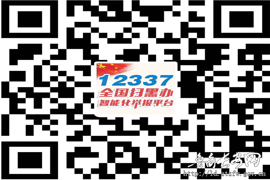 微信图片_20190709104847_副本.png
