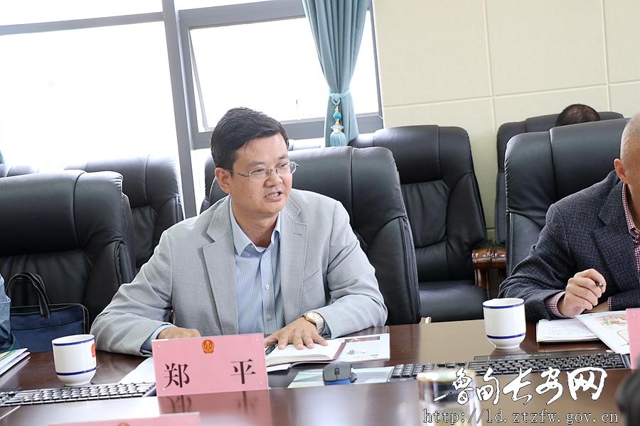 郑平 市中级人民法院院长_副本.jpg