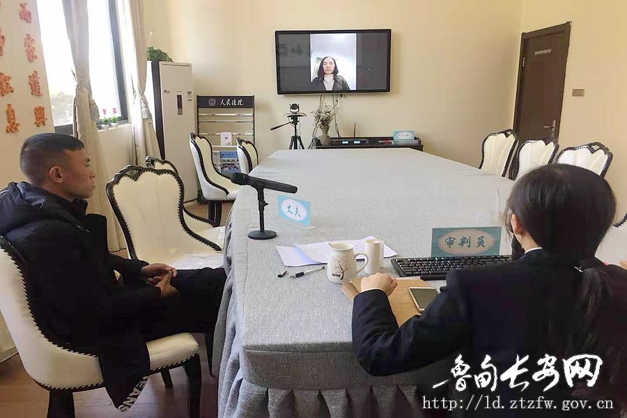 图为微信视频庭审现场_副本.jpg